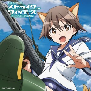 Rating: Safe Score: 11 Tags: animal_ears disc_cover gun inumimi miyafuji_yoshika school_swimsuit seifuku strike_witches swimsuits tagme tail User: Iketani_RC