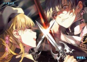 Rating: Safe Score: 11 Tags: nidome_no_yuusha_wa_fukushuu_no_michi_wo_warai_ayumu sinsora sword weapon User: kiyoe