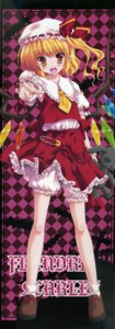 Rating: Safe Score: 24 Tags: bloomers flandre_scarlet happy_birthday lolita_fashion maruchan stick_poster touhou User: admin2
