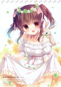 Rating: Safe Score: 30 Tags: peach_candy yukie User: Radioactive