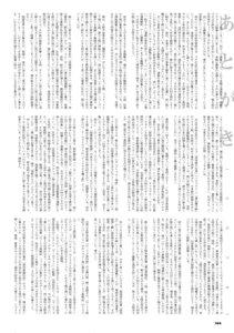 Rating: Safe Score: 1 Tags: yamada_akihiro User: Radioactive