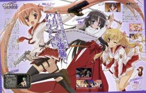 Rating: Safe Score: 23 Tags: gun hidan_no_aria hotogi_shirayuki iwakura_kazunori kanzaki_h_aria miko mine_riko seifuku sword thighhighs User: Radioactive