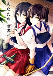 Rating: Questionable Score: 11 Tags: akagi_(kancolle) kaga_(kancolle) kantai_collection tagme User: back07