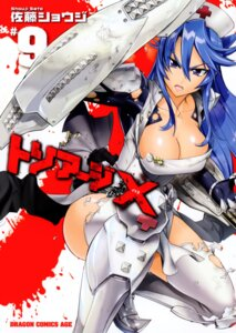 Rating: Questionable Score: 46 Tags: armor cleavage hitsugi_sayo inazuma nurse thighhighs torn_clothes triage_x User: donicila