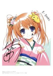 Rating: Safe Score: 29 Tags: autographed k-books kimono tomose_shunsaku User: WtfCakes