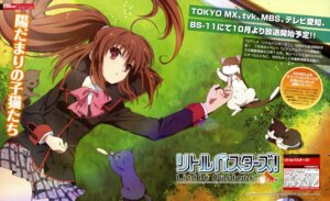 Rating: Safe Score: 22 Tags: iizuka_haruko little_busters! natsume_rin neko seifuku User: PPV10