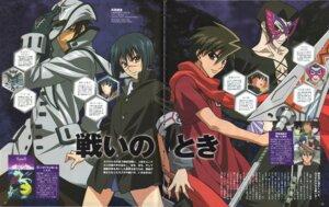 Rating: Safe Score: 3 Tags: busou_renkin chouno_koushaku gap muto_kazuki oka_yuuichi sakimori_mamoru seifuku sword tsumura_tokiko User: Radioactive