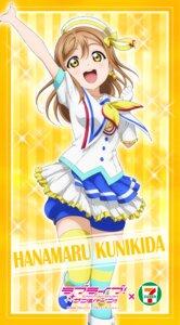 Rating: Safe Score: 25 Tags: kunikida_hanamaru love_live!_sunshine!! thighhighs User: saemonnokami