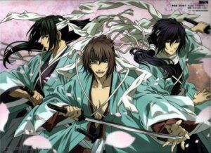 Rating: Safe Score: 10 Tags: binding_discoloration hakuouki hijikata_toshizou hijikata_toshizou_(hakuouki) male okita_souji okita_souji_(hakuouki) saitou_hajime saitou_hajime_(hakuouki) watanabe_atsuko User: hyde333