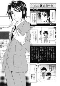 Rating: Safe Score: 2 Tags: koizumi_itsuki monochrome suzumiya_haruhi_no_yuuutsu User: wurmstag