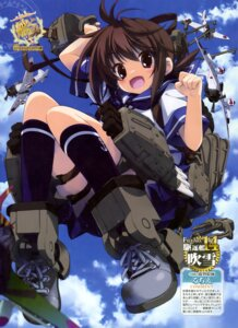Rating: Safe Score: 27 Tags: fubuki_(kancolle) kantai_collection lucie User: drop