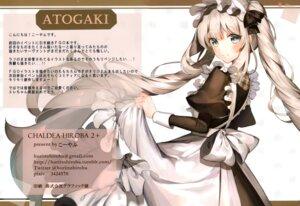 Rating: Safe Score: 19 Tags: fate/grand_order kouyafu marie_antoinette_(fate/grand_order) User: kiyoe