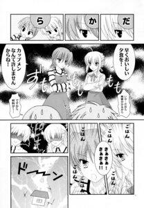 Rating: Safe Score: 4 Tags: fate/hollow_ataraxia fate/stay_night fujimura_taiga monochrome saber tatekawa_mako wnb yuena_setsu User: MirrorMagpie