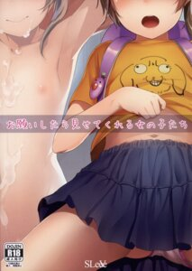 Rating: Explicit Score: 9 Tags: cum loli naked nipples pantsu shirt_lift sleeve sody User: saemonnokami