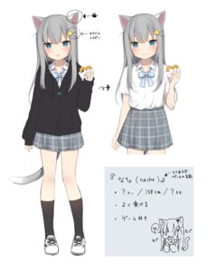 Rating: Safe Score: 22 Tags: amashiro_natsuki animal_ears character_design nekomimi seifuku tail User: 蕾咪