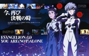 Rating: Safe Score: 3 Tags: bodysuit neon_genesis_evangelion User: Radioactive