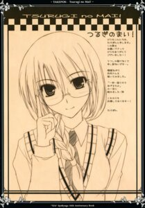 Rating: Safe Score: 7 Tags: megane monochrome seifuku takepon tsurugi_no_mai! User: MirrorMagpie