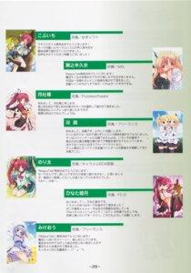 Rating: Safe Score: 5 Tags: double_dragon hinata_mutsuki kobuichi magus_tale mikeou norita senomoto_hisashi tsukimori_hiro User: MirrorMagpie