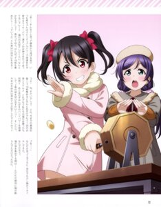 Rating: Safe Score: 23 Tags: love_live! love_live!_school_idol_diary_special_edition tagme toujou_nozomi yazawa_nico User: drop