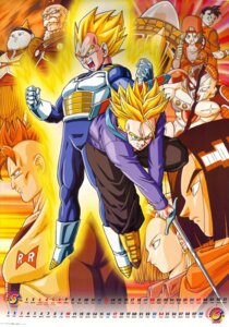 Rating: Safe Score: 9 Tags: android_16 android_17 android_18 android_19 bulma calendar doctor_gero dragon_ball freeza son_gohan trunks vegeta User: Nazzrie