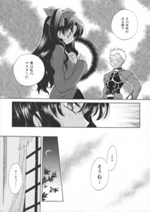 Rating: Safe Score: 2 Tags: archer fate/stay_night kusumi_ranma monochrome toosaka_rin User: petopeto