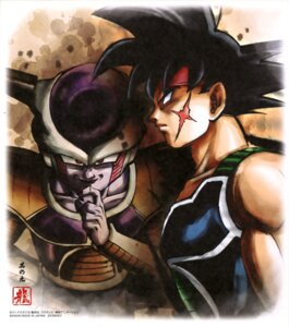 Rating: Safe Score: 5 Tags: dragon_ball freeza son_goku User: drop