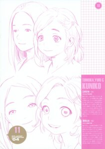 Rating: Safe Score: 5 Tags: character_design gamagoori_yuri houjou_kuniko monochrome range_murata shangri-la yamazaki_tomoka User: petopeto