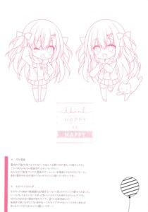Rating: Safe Score: 3 Tags: chibi izumi_yuhina line_art User: kiyoe