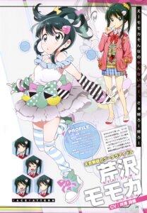 Rating: Safe Score: 16 Tags: dress expression profile_page seifuku serizawa_momoka thighhighs tokyo_7th_sisters User: drop