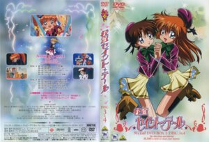 Rating: Safe Score: 1 Tags: disc_cover gotou_keiji haneoka_meimi kaitou_saint_tail mimori_seira seifuku User: Radioactive