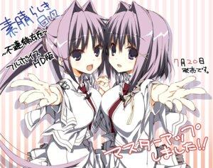 Rating: Safe Score: 28 Tags: kagome keroq seifuku subarashiki_hibi symmetrical_docking wakatsuki_kagami wakatsuki_tsukasa User: 糖果部部长