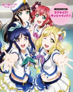 Rating: Safe Score: 12 Tags: kurosawa_dia kurosawa_ruby love_live!_sunshine!! matsuura_kanan ohara_mari tagme User: saemonnokami