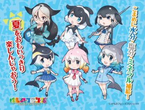 Rating: Safe Score: 14 Tags: animal_ears blue_whale california_sea_lion chibi cleavage commerson's_dolphin common_bottlenose_dolphin kemono_friends megane narwhal see_through seifuku short_beaker_common_dolphin swimsuits tail thighhighs weapon yoshizaki_mine User: saemonnokami