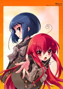 Rating: Safe Score: 7 Tags: ito_noizi konoe_fumina seifuku shakugan_no_shana shana User: Sangwoo