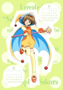 Rating: Safe Score: 8 Tags: calendar card_captor_sakura kinomoto_sakura madhouse tagme thighhighs weapon User: Omgix