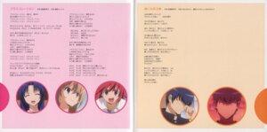 Rating: Safe Score: 3 Tags: aisaka_taiga kawashima_ami kushieda_minori screening takasu_ryuuji toradora! User: sakurakon1