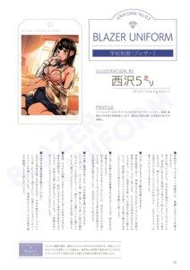 Rating: Questionable Score: 6 Tags: nishizawa sketch text User: Twinsenzw