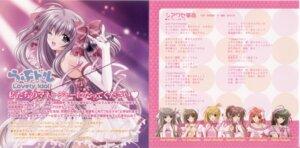 Rating: Safe Score: 2 Tags: arisugawa_yui hiwatari_aya houjyou_china houjyou_mina katagiri_sayuki lovely_idol nishimata_aoi shindou_ayumi User: Davison