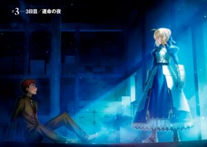 Rating: Safe Score: 26 Tags: armor blood dress emiya_shirou fate/stay_night fate/stay_night_heaven's_feel saber seifuku tagme User: kiyoe