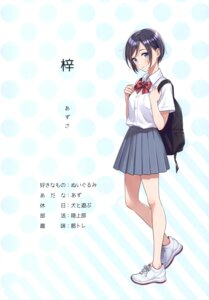 Rating: Safe Score: 26 Tags: canvas_(morikura_en) morikura_en seifuku User: kiyoe