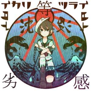 Rating: Safe Score: 8 Tags: itomugi-kun murasa_minamitsu touhou User: itsu-chan