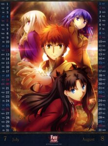 Rating: Safe Score: 21 Tags: calendar emiya_shirou fate/stay_night fate/stay_night_unlimited_blade_works illyasviel_von_einzbern matou_sakura seifuku toosaka_rin User: drop