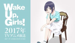 Rating: Safe Score: 18 Tags: nanase_yoshino wake_up_girls! User: saemonnokami