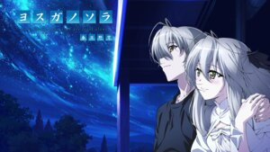 Rating: Safe Score: 20 Tags: kasugano_haruka kasugano_sora wallpaper yosuga_no_sora User: myshana