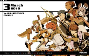 Rating: Safe Score: 3 Tags: armor falcom sword wallpaper ys_seven User: hirotn