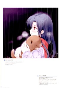 Rating: Safe Score: 12 Tags: kisaragi_chihaya komi_zumiko panda_ga_ippiki the_idolm@ster User: Radioactive