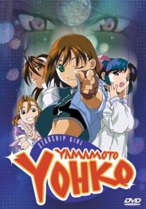 Rating: Safe Score: 3 Tags: hakuhouin_ayano kagariya_momiji midou_madoka starship_girl_yamamoto_yohko yamamoto_yohko User: Radioactive
