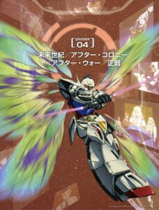 Rating: Safe Score: 9 Tags: gundam mecha shigeta_atsushi sword system_turn_a-99_turn_a_gundam turn_a_gundam wings User: Aurelia
