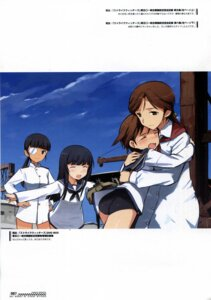 Rating: Questionable Score: 8 Tags: shimada_humikane strike_witches User: red_destiny