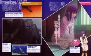 Rating: Safe Score: 5 Tags: fate/stay_night matou_sakura takeuchi_takashi true_assassin type-moon User: Radioactive